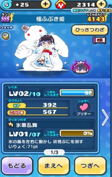 f:id:haruhiko1112:20171209033408j:plain