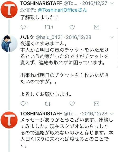 f:id:haruhiko1112:20171209185645j:plain