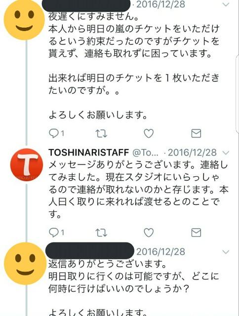 f:id:haruhiko1112:20171209185647j:plain