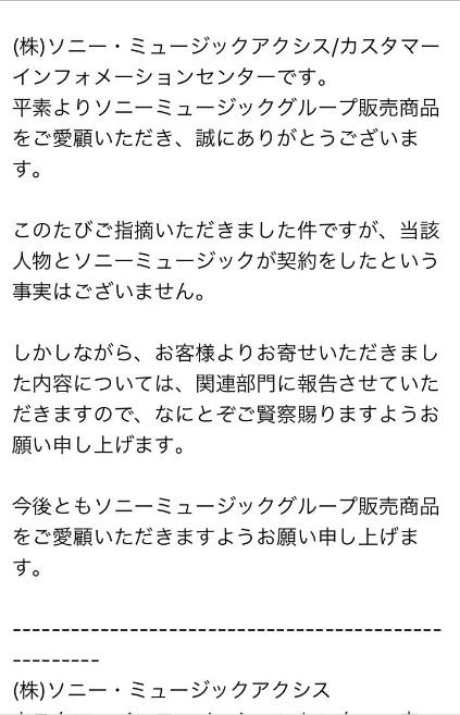 f:id:haruhiko1112:20171209191440j:plain