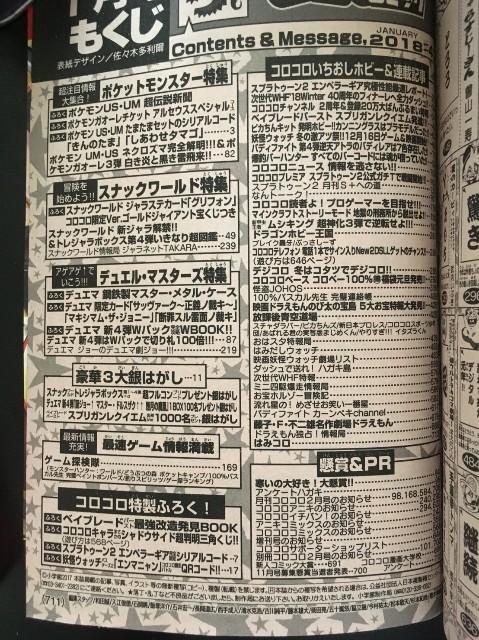 f:id:haruhiko1112:20171212151606j:plain