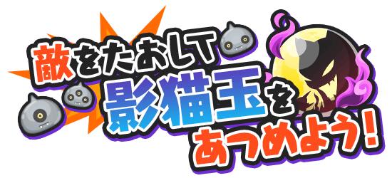 f:id:haruhiko1112:20171213155555p:plain