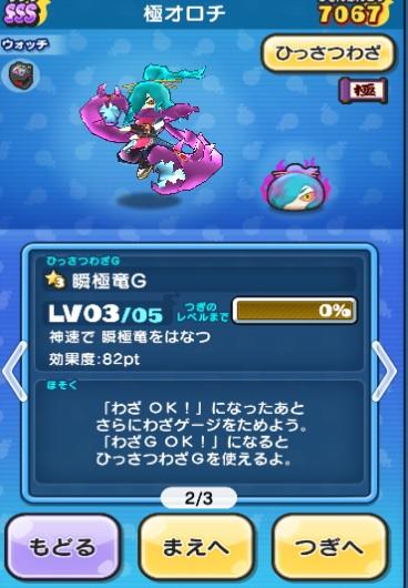 f:id:haruhiko1112:20171213161612j:plain