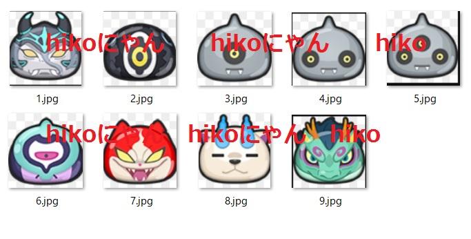 f:id:haruhiko1112:20171214132826j:plain