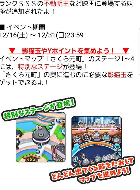 f:id:haruhiko1112:20171215190949j:plain