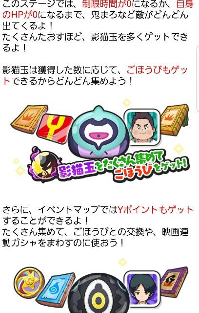 f:id:haruhiko1112:20171215190956j:plain