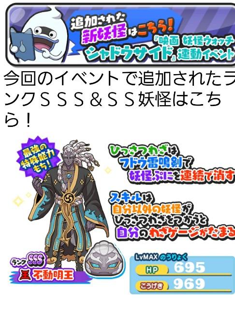 f:id:haruhiko1112:20171215191007j:plain