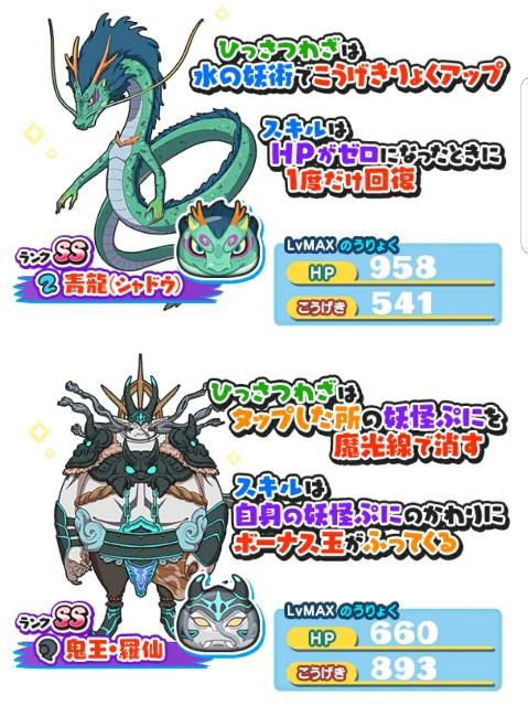 f:id:haruhiko1112:20171215191010j:plain
