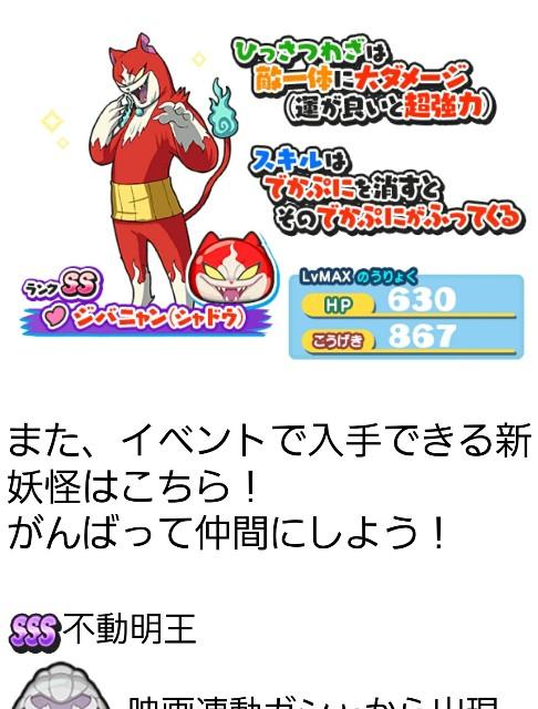 f:id:haruhiko1112:20171215191014j:plain
