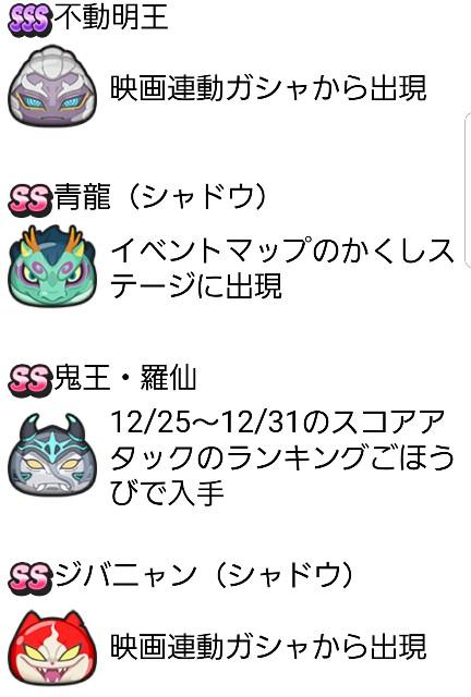 f:id:haruhiko1112:20171215191017j:plain