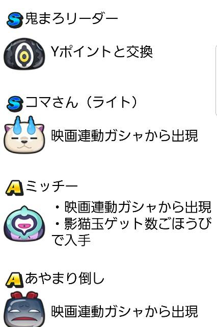 f:id:haruhiko1112:20171215191019j:plain