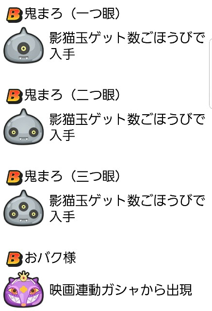 f:id:haruhiko1112:20171215191021j:plain