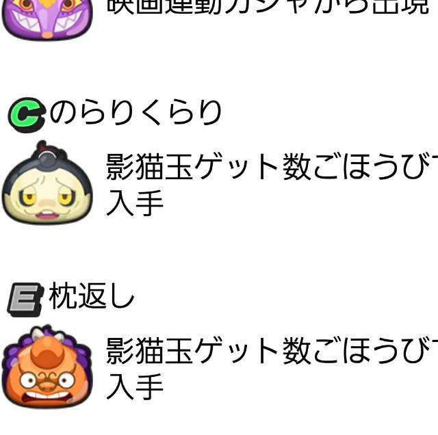 f:id:haruhiko1112:20171215191023j:plain