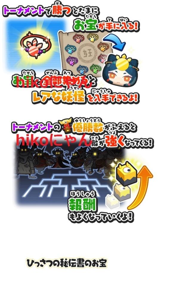 f:id:haruhiko1112:20171221041217j:plain