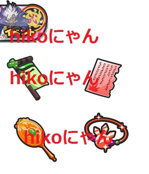 f:id:haruhiko1112:20171221041741j:plain
