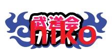 f:id:haruhiko1112:20171221042016j:plain