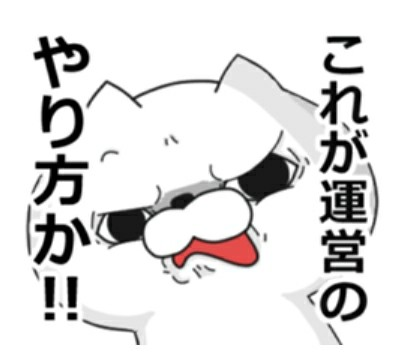 f:id:haruhiko1112:20171221182002j:plain