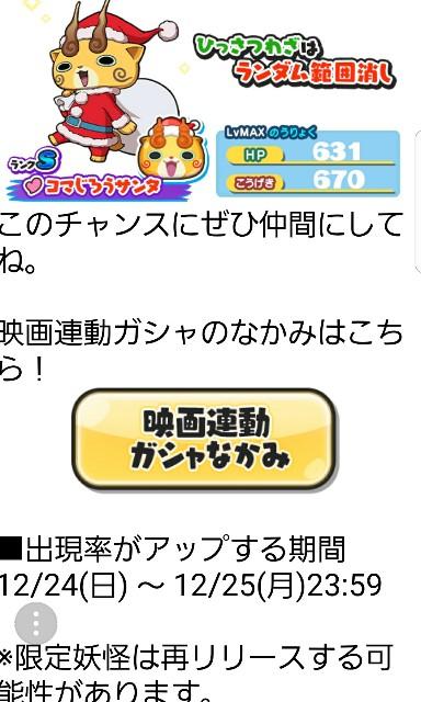 f:id:haruhiko1112:20171222183144j:plain