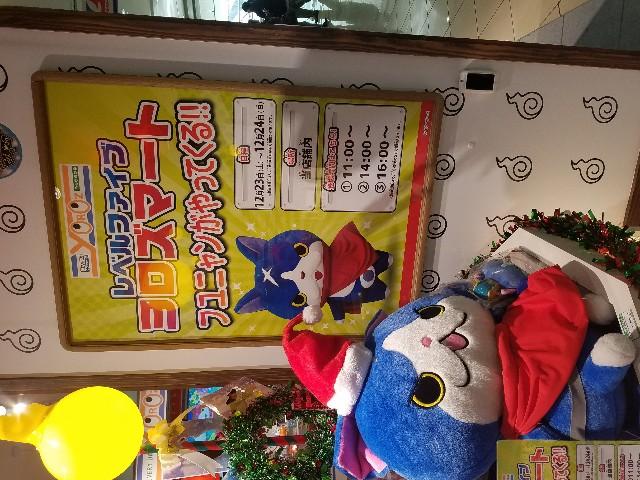 f:id:haruhiko1112:20171223235319j:plain