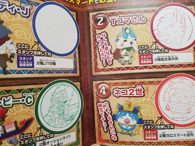 f:id:haruhiko1112:20171223235431j:plain