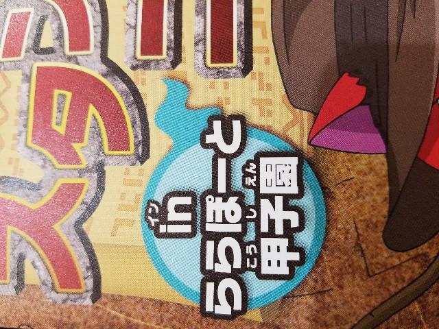 f:id:haruhiko1112:20171223235446j:plain