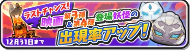 f:id:haruhiko1112:20171225131241j:plain