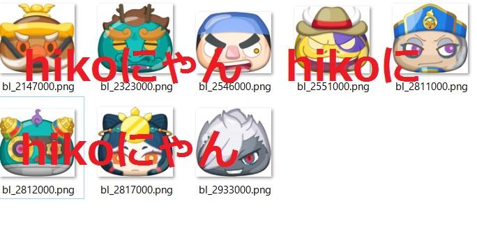 f:id:haruhiko1112:20171228153251j:plain