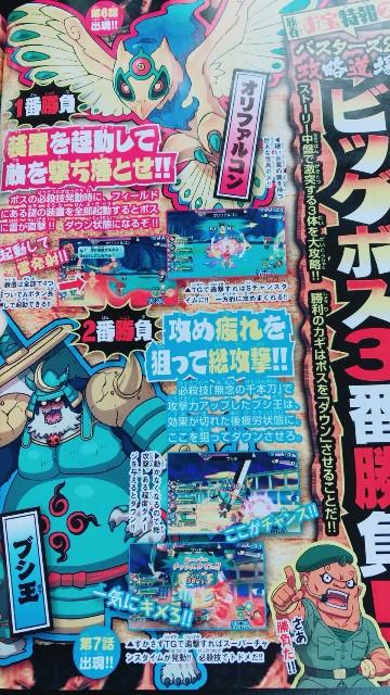 f:id:haruhiko1112:20180111125937j:plain