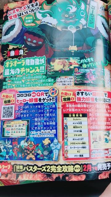 f:id:haruhiko1112:20180111125948j:plain