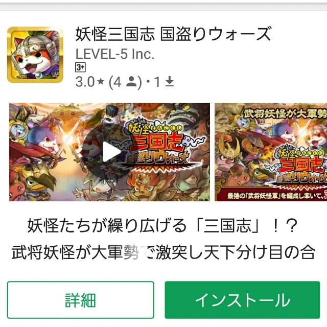 f:id:haruhiko1112:20180111172339j:plain