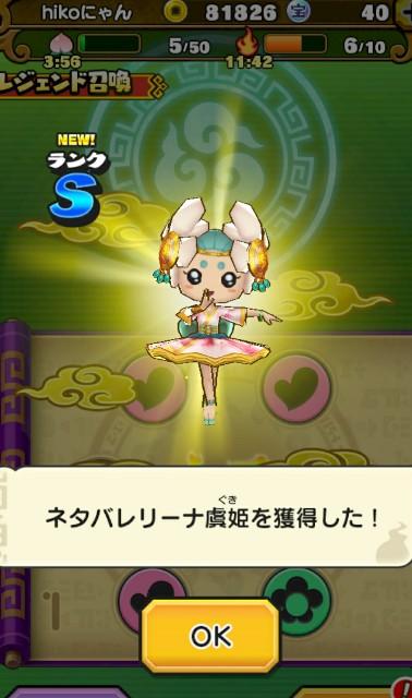 f:id:haruhiko1112:20180113155853j:plain
