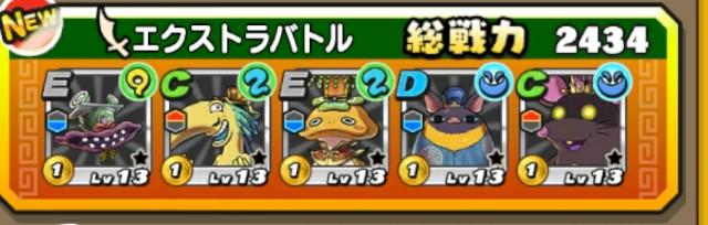 f:id:haruhiko1112:20180113155858j:plain