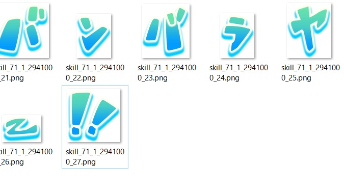 f:id:haruhiko1112:20180116153855j:plain