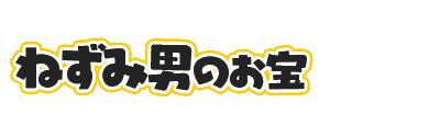 f:id:haruhiko1112:20180129104211p:plain