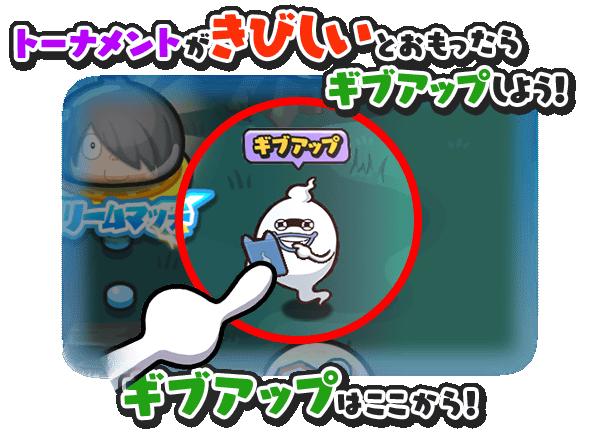 f:id:haruhiko1112:20180129105604p:plain