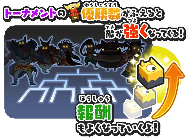 f:id:haruhiko1112:20180129105631p:plain