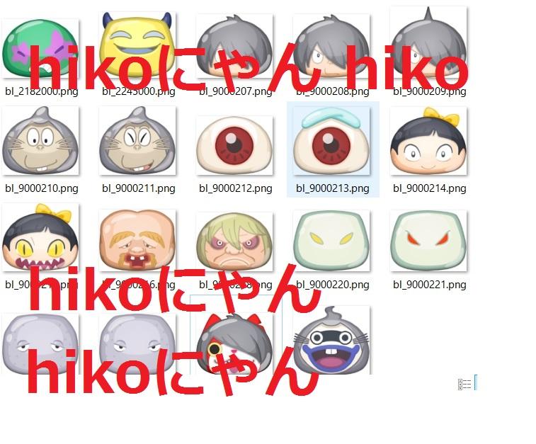 f:id:haruhiko1112:20180131152825j:plain
