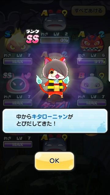 f:id:haruhiko1112:20180201020818j:plain