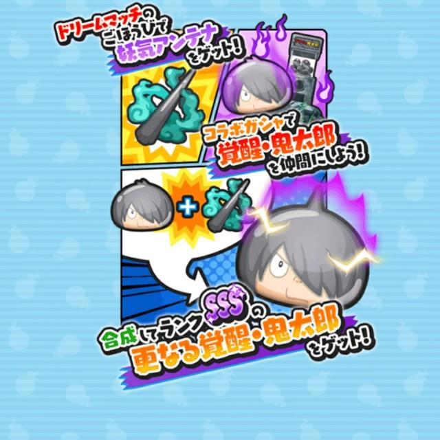 f:id:haruhiko1112:20180201020826j:plain
