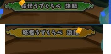 f:id:haruhiko1112:20180201021340j:plain