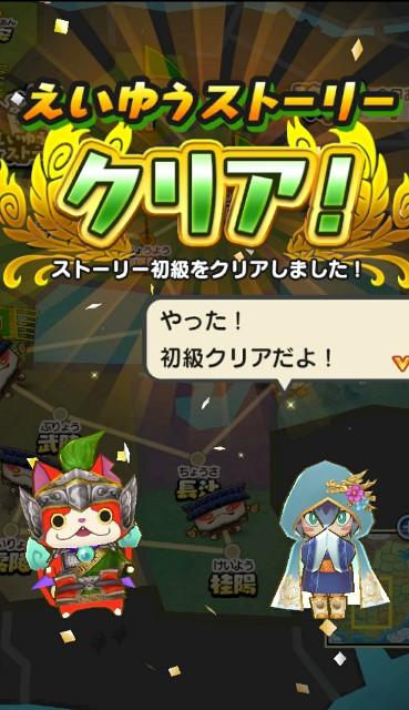 f:id:haruhiko1112:20180202135942j:plain