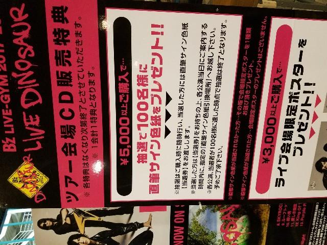 f:id:haruhiko1112:20180202145255j:plain