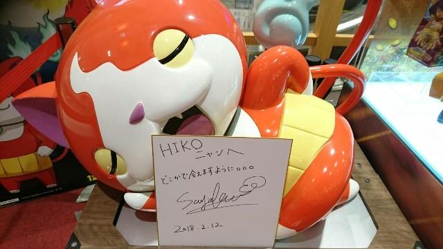 f:id:haruhiko1112:20180213013740j:plain
