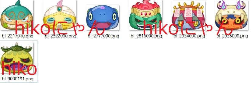 f:id:haruhiko1112:20180215152439j:plain