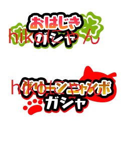 f:id:haruhiko1112:20180215153043j:plain