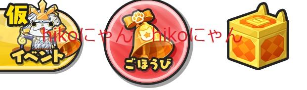 f:id:haruhiko1112:20180227012819j:plain