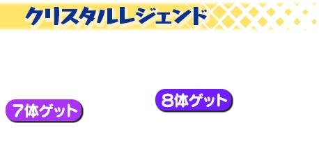 f:id:haruhiko1112:20180227013745j:plain