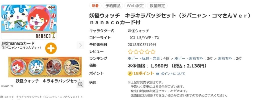 f:id:haruhiko1112:20180303180653j:plain