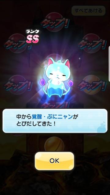 f:id:haruhiko1112:20180312000158j:plain
