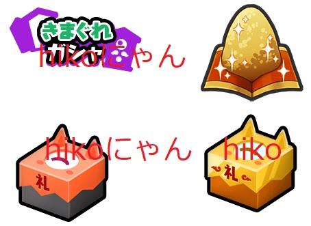 f:id:haruhiko1112:20180314123936j:plain